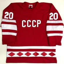 Vintage VIACHESLAV FETISOV VLADISLAV TRETIAK 1980 CCCP RUSSIA Hockey Jersey  Embroidery Stitched Customize any number and 1b9160dbe94