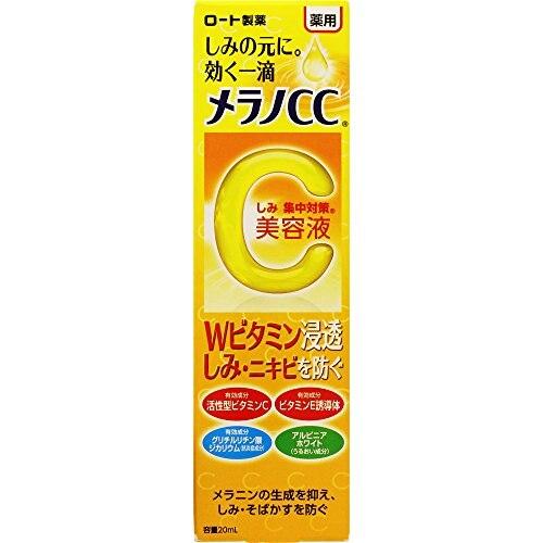 купить Rohto Melano CC medicinal stains intensive measures Essence (20mL) по цене 1871.12 рублей