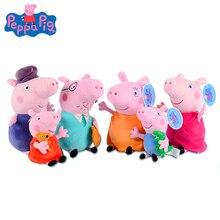 Original Peppa Pig 19/30cm A Family of 6 Animal Stuffed Plush Toys  Model Dolls Pink Friend Party Children Gift