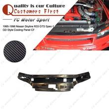Автомобильные аксессуары углеродного волокна CF гараж D Стиль охлаждения Панель подходит для 1995-1996 Skyline R33 GTS Spec- 1 охлаждения Панель