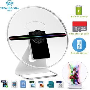 Image 1 - TBDSZ 30cm 3D פרסום הולוגרמה מאוורר מקרן אור תצוגה הולוגרפית נטענת שולחן העבודה הולוגרמה 16GB 256 LED מנורת חרוזים