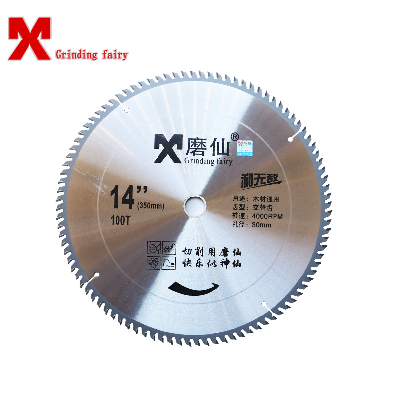 Lame de coupe MX Invincible lame de scie circulaire coupe du bois Machine de découpe en acier tungstène 350mm disque abrasif 14 pouces