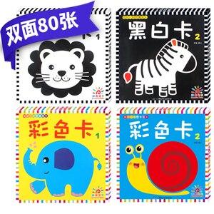 4 шт., милые цвета и белые китайские иероглифы, легко обучаются животным, способствует интеллектуальному развитию детей