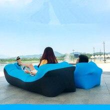 Ленивая Подушка водонепроницаемый ленивый надувной диван портативный открытый пляж воздушный диван кровать спальный мешок кровать ткань Оксфорд 240*70 см