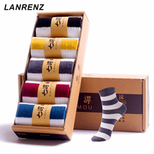 2017 women's socks candy color wide stripes hit color in the tube socks cotton popular striped female socks (5 Pairs / Lot)