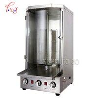 Grill a gás brasileiro comercial churrasqueira a carvão de aço inoxidável máquina churrasqueira forno rotativo HX-50L 1pc