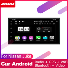 ZaiXi For Nissan Juke 2010~2018 Car Android Multimedia System 2 DIN Auto DVD Player GPS Navi Navigation Radio Audio WiFi funrover android 8 0 9 2 din car multimedia dvd player radio tape recorder for kia k2 rio 2010 2016 wifi gps navigation navi fm