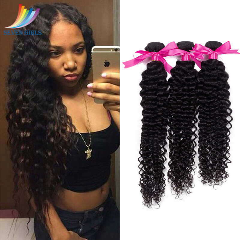 3 Bundles Malaysian Deep Curly Human Hair Extension Natural Color 100% Virgin Human Hair 10-30 Inch Available Free Shipping