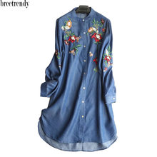 CS1665 Spring new fashion splendid floral embroidery long sleeve soft jeans shirts women long design Tencel denim blouse blusas(China)
