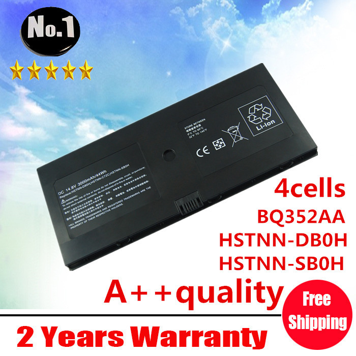 Großhandel neue 4 zellen laptop akku für hp probook 5310 m 5320...