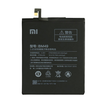 Battery BM49 for Xiaomi Mi Max 4850 Mah 100% New Replacement Battery + Free Shipping
