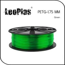 Worldwide Fast Delivery Direct Manufacturer 3D Printer Material 1kg 2.2lb 1.75mm Green PETG Filament