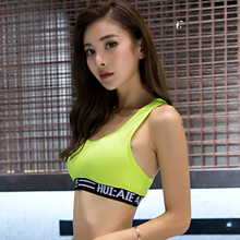 2dad6276bc9e Breathable Running Yoga Bras Women Shock Reduction Letter Stitching Fitness  Vest Push Up Athletic Undergarment Underwear