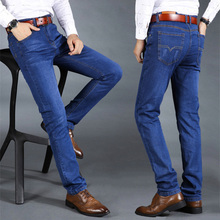Korean version of the casual simple jacquard stretch straight waist soft trousers Slim men's jeans free shipping