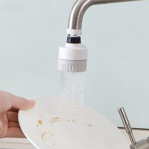 Image 1 - ABS + silicone main lavage salle de bains évier économie deau robinet outils de cuisine pour robinets Extender rotatif filtre à eau réglable economiseur deau douchette cuisine evier mitigeur lavabo salle de bain