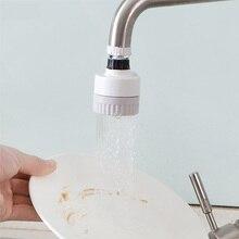 ABS + سيليكون اليد غسل الحمام بالوعة توفير المياه الحنفية أدوات مطبخ الحنفيات موسع للتدوير مصفاة مياه قابل للتعديل