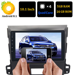 Android 8.1 7inch Tochscreen C