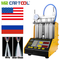 MR CARTOOL CT150 Car Fuel Injector Clean Machine Testers 2 IN 1 Common Rail Injectors Tester with 4 Pcs Cars Injector Connector