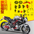 (5pcs/pack) Wholesale 1/12 Scale Compages Motorcycle Toys BENELLI TNT TITANIUM/TORNADO 1130 DIY Compages Motorbike Model Toy