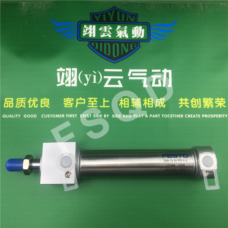 DSAH-25-80-PPV-A-Q DSAH-32-30-P FESTO Mini cylinder pneumatic element air toolsDSAH-25-80-PPV-A-Q DSAH-32-30-P FESTO Mini cylinder pneumatic element air tools