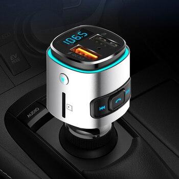 CDEN Автомобильный MP3-плеер, fm-передатчик, u-диск, музыкальный плеер без потерь, Bluetooth приемник, громкой связи, USB QC3.0, быстрое автомобильное заря...