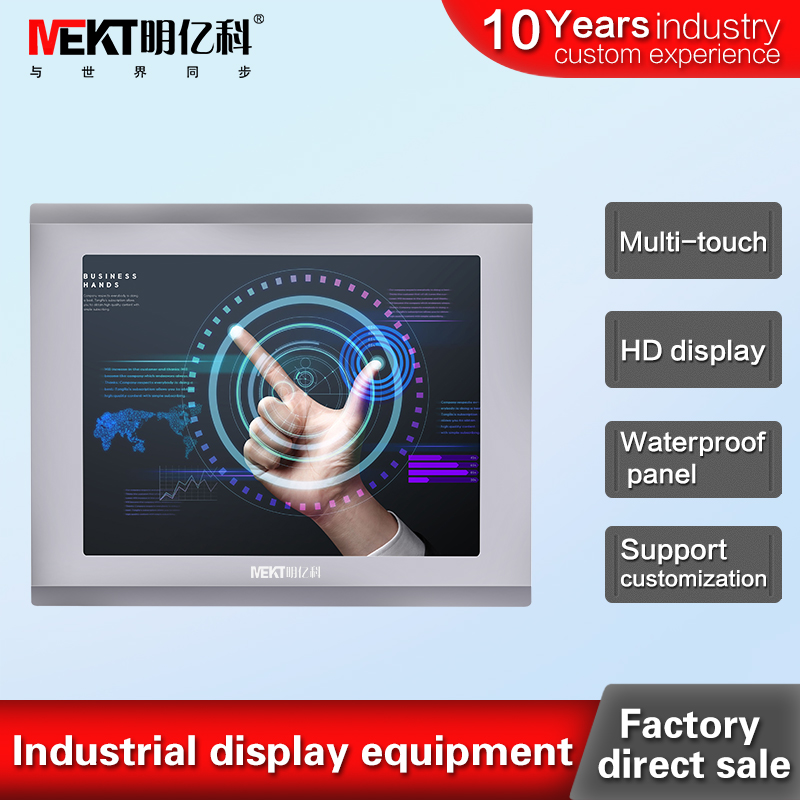 <font><b>10</b></font>/<font><b>10</b></font>.4-inch usb <font><b>touch</b></font> <font><b>screen</b></font> lcd <font><b>monitor</b></font>/Industrial Embedded Multi-<font><b>touch</b></font> display <font><b>HDMI</b></font> DVI USB VGA panel waterproof image