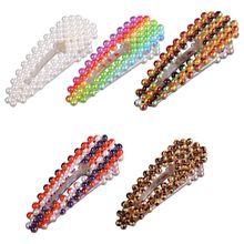 Korean Fresh Women Girls Plastic Duckbill Hair Clips Rainbow Colored Imitation Pearl Beaded Hairgrip Side Bangs Styling Barrette