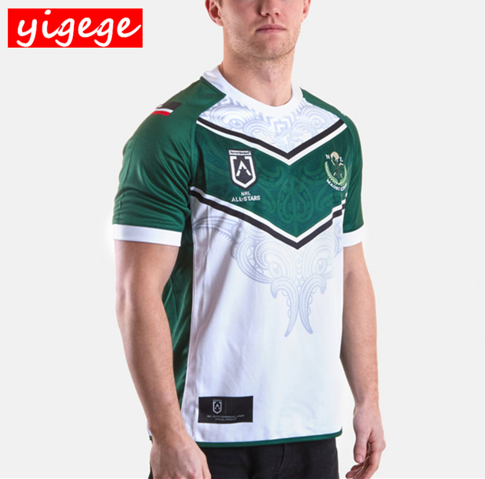 World Beach Rugby Mens Queenstown Knights 2018//19 Home Sports Training Shorts