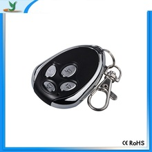 AT-4 Black Round Smart Wireless Control Gate opener Home Imp