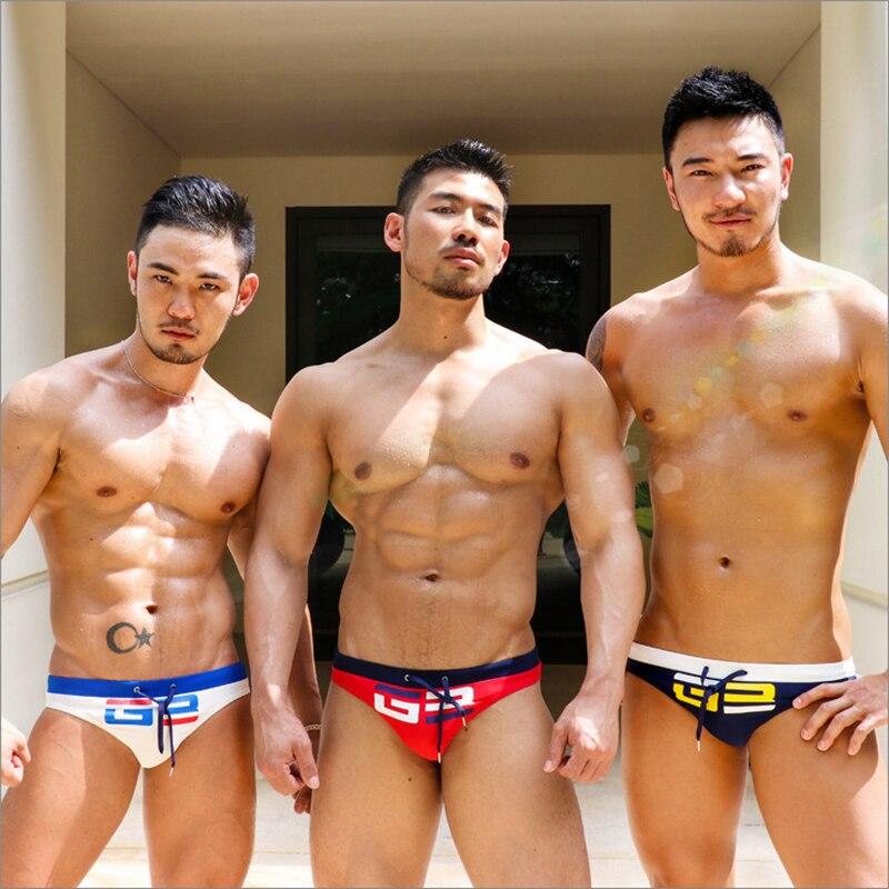 Gay swim gallery