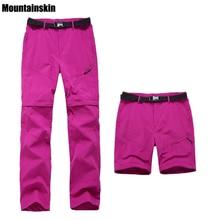 Женские быстросохнущие съемные брюки, Брендовые спортивные брюки для походов на открытом воздухе для весны и лета, 2020, RW055