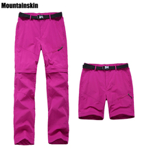 2017 Women Quick Dry Removable Pants Spring Summer Hiking Pants Brand Sport Outdoor Trouser Female Fishing Trekking Pant RW055