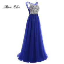 Вечернее платье длина до пола фатиновые праздничные платья Длинные официальные платья для выпускного вечера