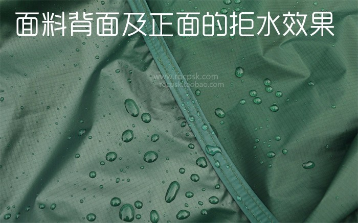 3F ul Gear 510g 3*3 mètres 15d nylon silicone revêtement de haute qualité en plein air caming tente bâche ultra-légère abri soleil auvent - 5