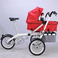 Ta Ga Детские Коляски Мать три колеса трехколесного велосипеда модные Детские Коляски Организатор детский велосипед коляски 3 в 1 коляски