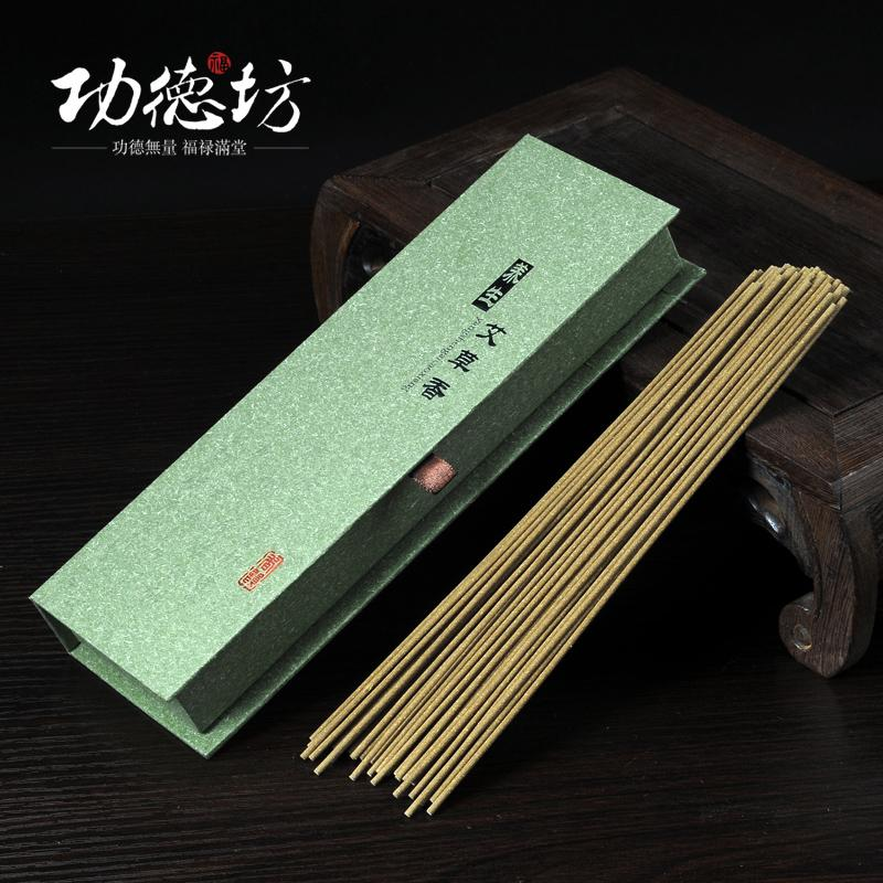 Pure wild three years Chen Tianran sweet wormwood incense purify the air insect repellent lying