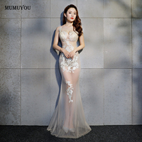Lady See Through 3D Dress Floral V Neck Sleeveless Mesh Sheer Hollow Out Party Evening Party Evening Long Maxi Dress 912 A421