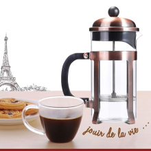 Coffee Maker 800ml French Coffee Tea Pot With Stainless Steel Filter And Plastic Handle High Quality Grind Machine coffee maker philips grind