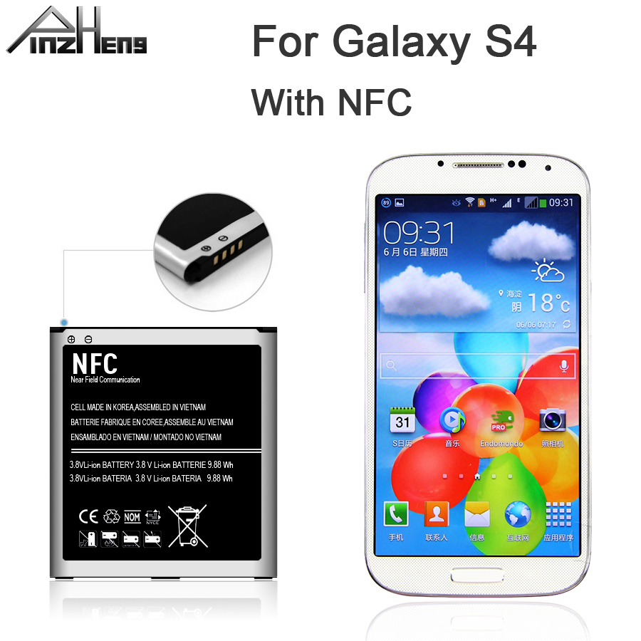 best battery for samsung galaxy s4 i9295 list and get free