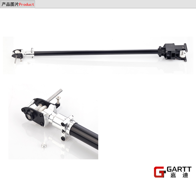 ФОТО GARTT 500 Tail Kit  TORQUE TUBE fits Align Trex RC Helicopter