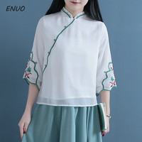 Women's Summer Vintage Embroidered Shirts Retro Oblique Lace Stand Neck Shirts Loose Chiffon Blouse Traditional Chinese Tops