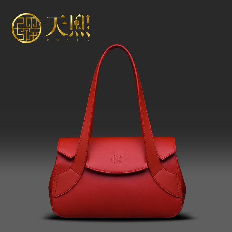 Pequeños bolsos rojos