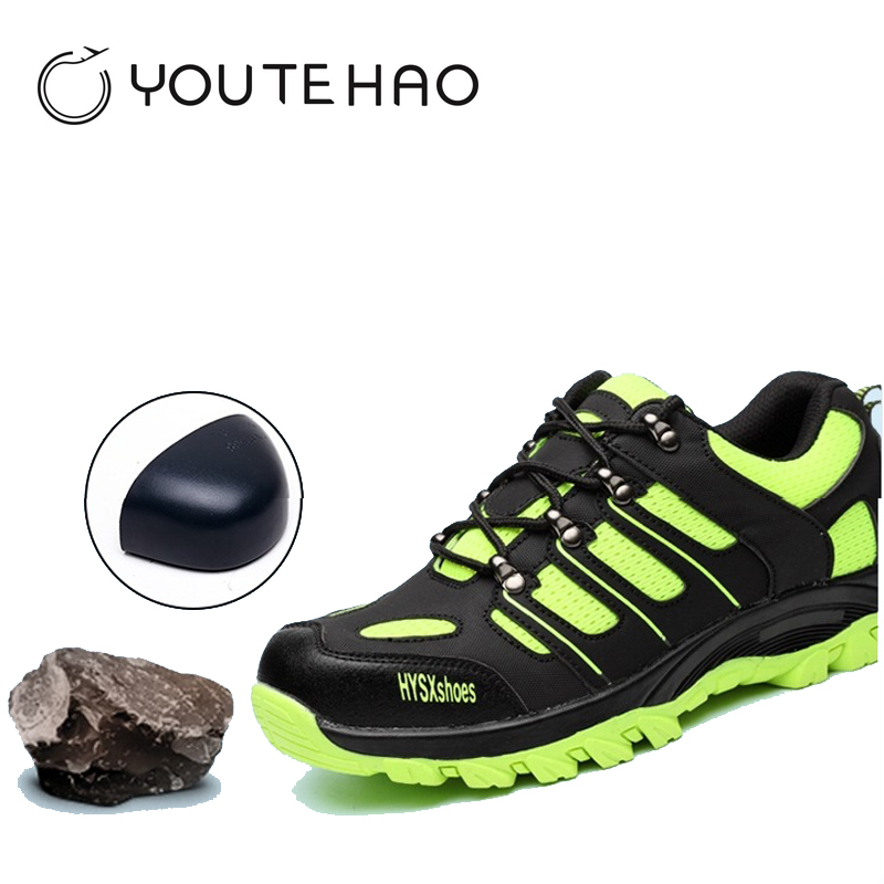 best top rubber protection shoes brands and get free