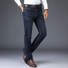 Men's Casual Pants Men's Casual Autumn Denim Cotton Hip Hop Loose Work Long Trousers Jeans Trousers Stretch Denim Pants Solid trousers richmond denim trousers