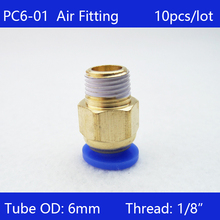 Бесплатная доставка Высокое качество 10 шт. BSPT PC6-01, мм 6 мм до 1/8 «Пневматические разъемы мужские прямые one-touch фитинги