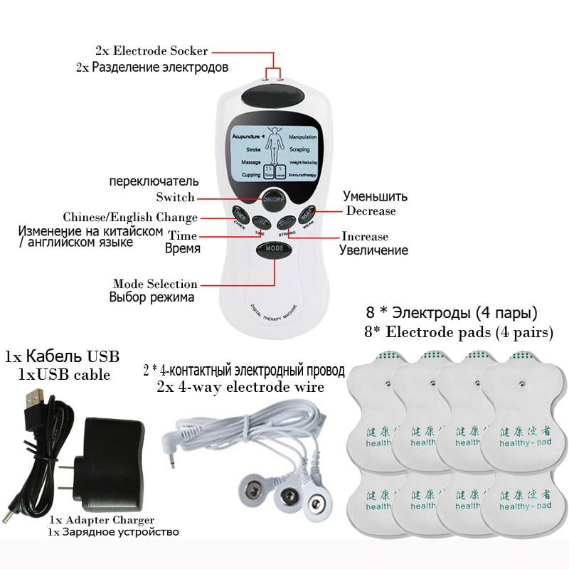Nuovo Con 8x Pastiglie Doppio Elettrodo Socker Meridian Digital Terapia del Muscolo Cura Sano Relax Massager