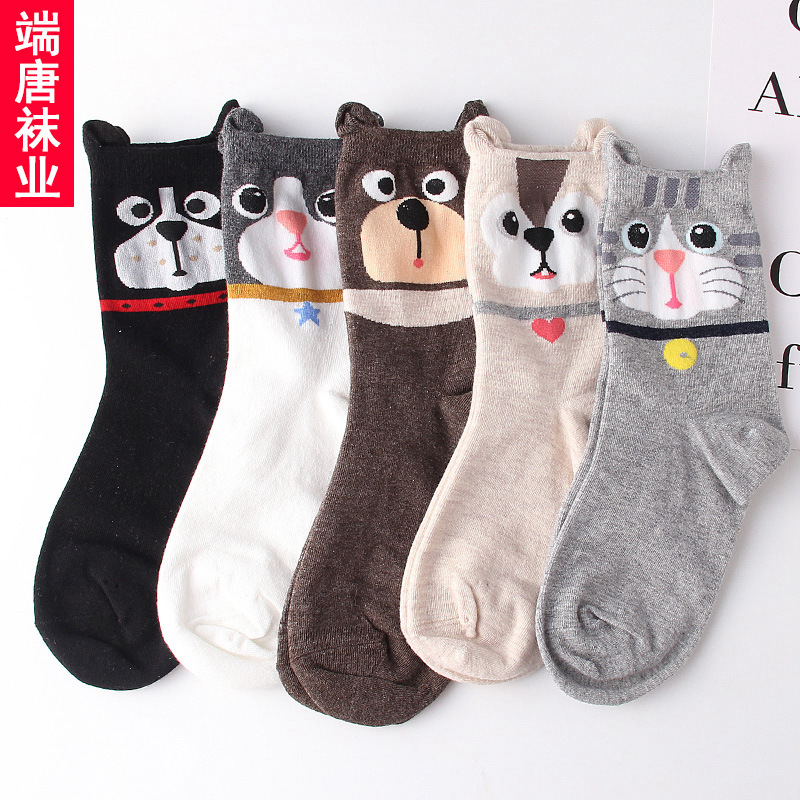 Summer Cat Kitty Cartoon Cotton Women's   Socks   Girls New Funny   Socks   Sweet Lovely Kawayi Casual Solid Student Campus Cotton New