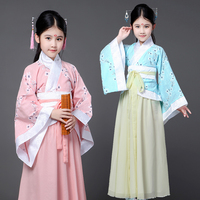 Chinese Ancient Costume For Kids Traditional Costumes Stage Clothing Qing Tang Suit Hanfu Clothes Girls Princess Costume DWY1314