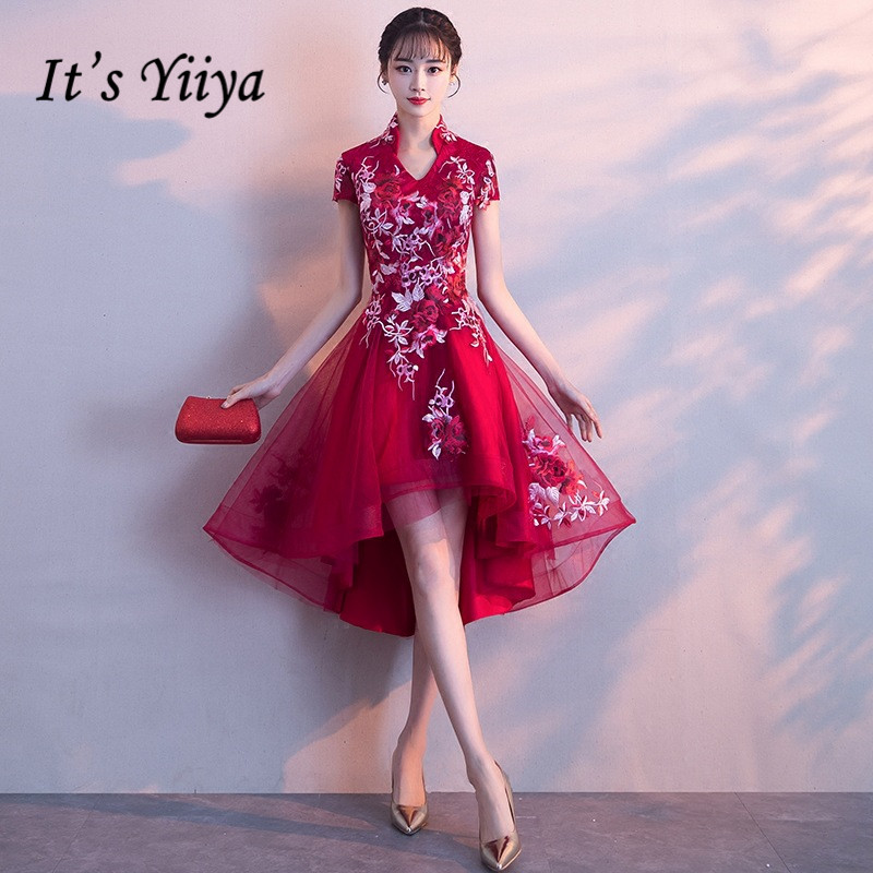 It's YiiYa New Wine Red Short Sleeve Embroidery Lace Prom Dresses High-Low Tea-Length Formal Dress Party Gown MX032