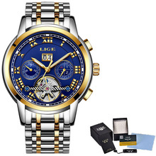 LIGE Top Brand Luxury Carnival tourbillon Watch men Stainless Steel Automatic machine Waterproof Busines watch relogio masculino